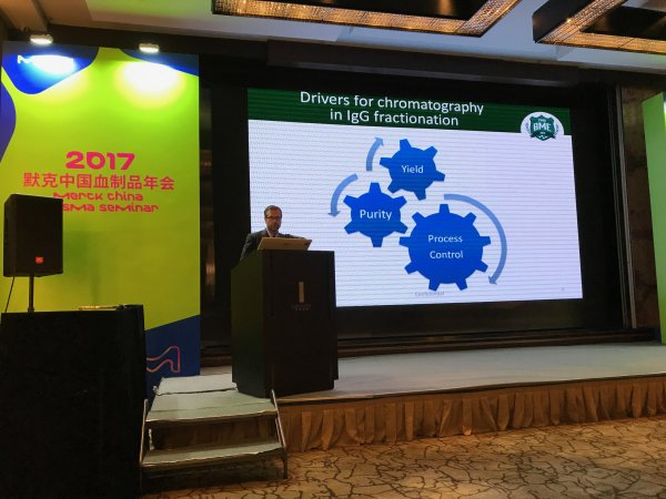 20171113-14 Merck Plasma China Seminar