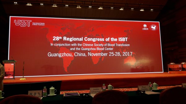 28th ISBT(Guanzhou)
